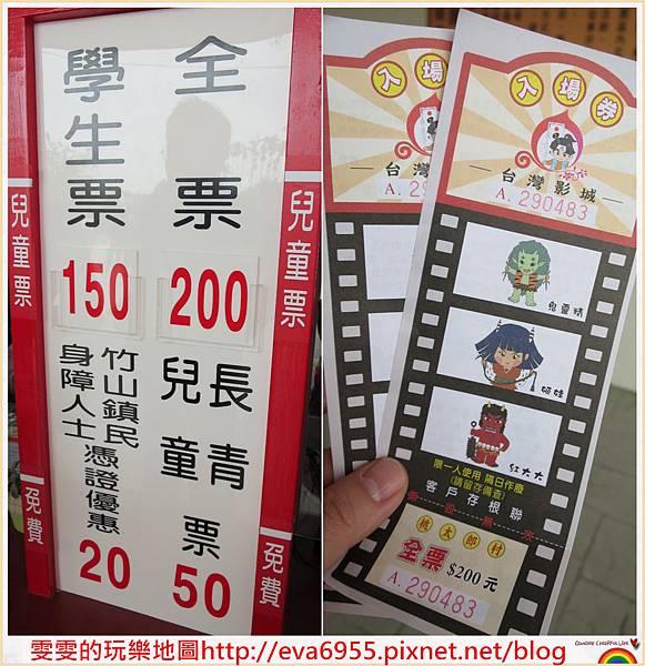 1050403-04_副本.jpg