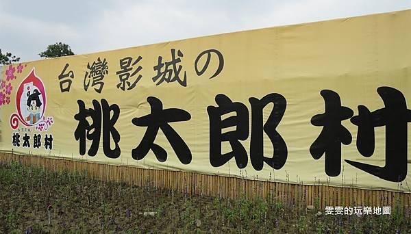 image1180_副本.jpg