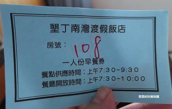 IMG_1160_副本.jpg