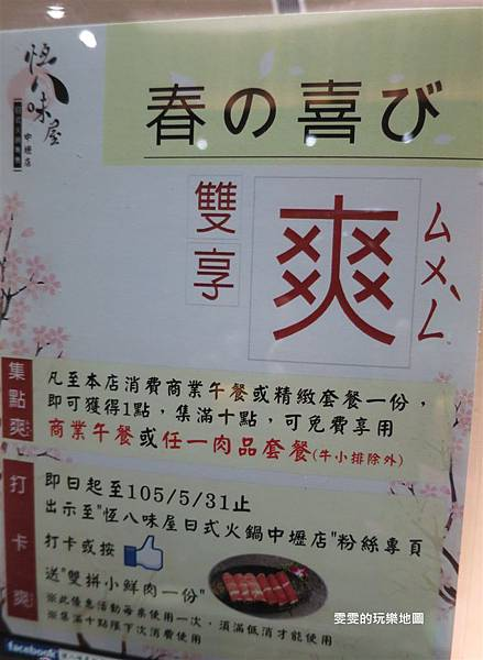 IMG_1569_副本.jpg