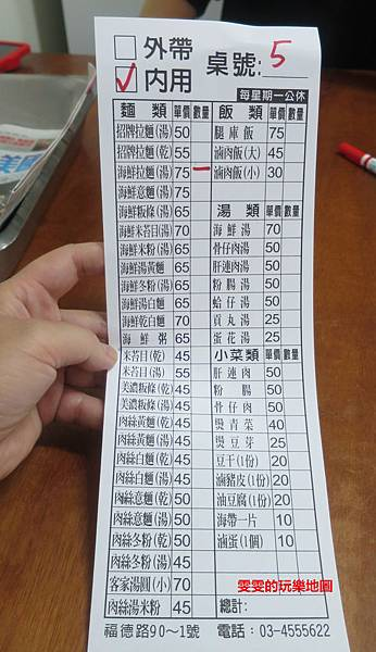 IMG_1951_副本.jpg
