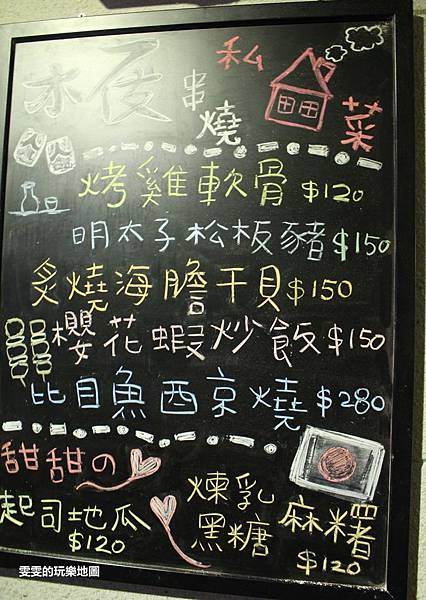IMG_9987_副本.jpg