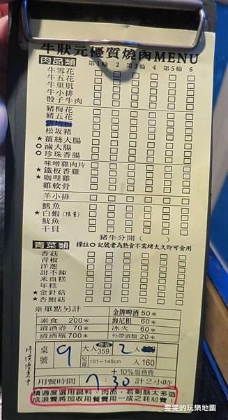 IMG_0003_副本.jpg