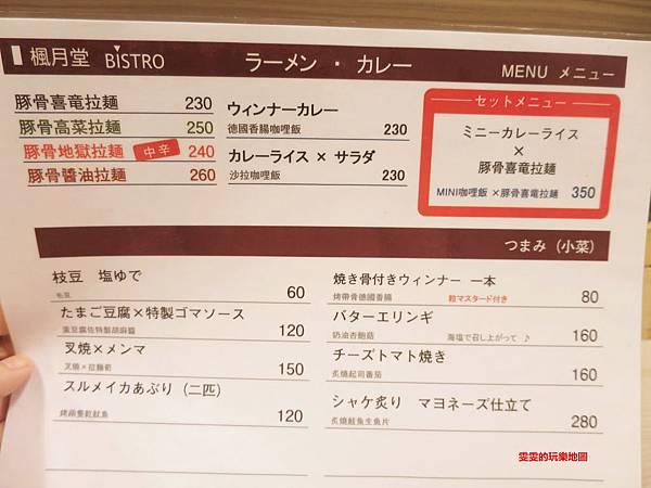 IMG_3631_副本.jpg