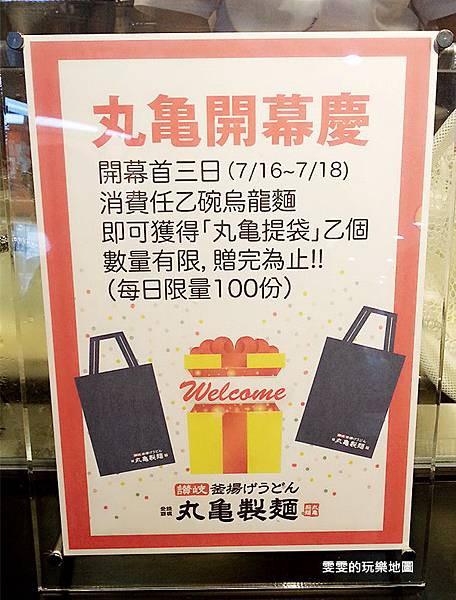 MYXJ_20160716120539_fast_副本.jpg