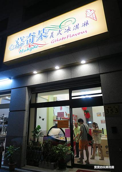 IMG_4869_副本.jpg