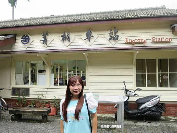IMG_4197_副本.jpg