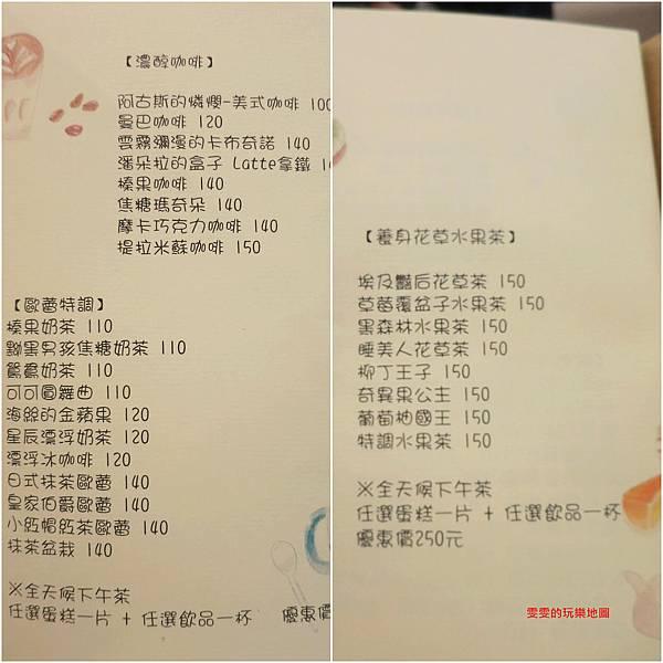 1050527-07_副本.jpg