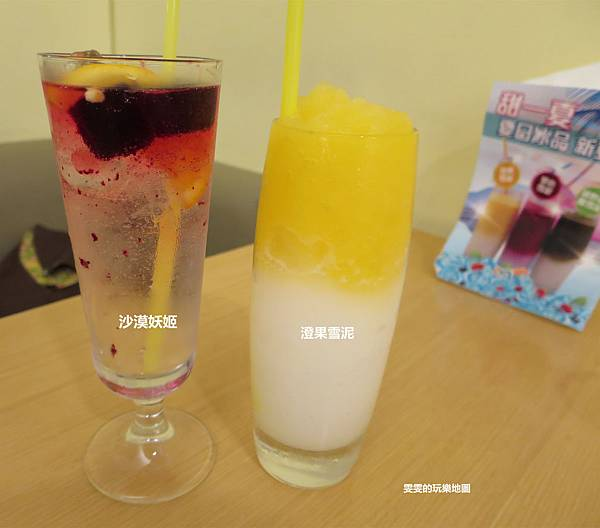 IMG_5447_副本.jpg