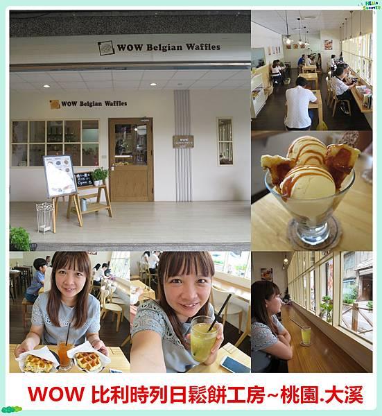 1050814_副本.jpg