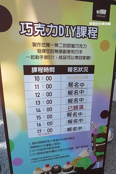 IMG_5698_副本.jpg
