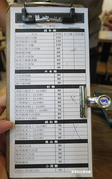 IMG_6127_副本.jpg