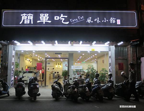 IMG_6148_副本.jpg