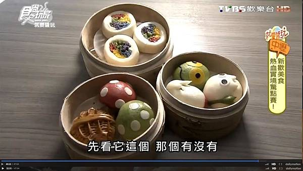 食尚玩家 20160920 中壢美食新歡驚點賽04.JPG