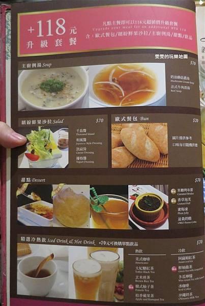 IMG_7558_副本.jpg