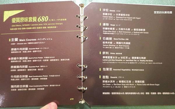 IMG_8570_副本.jpg