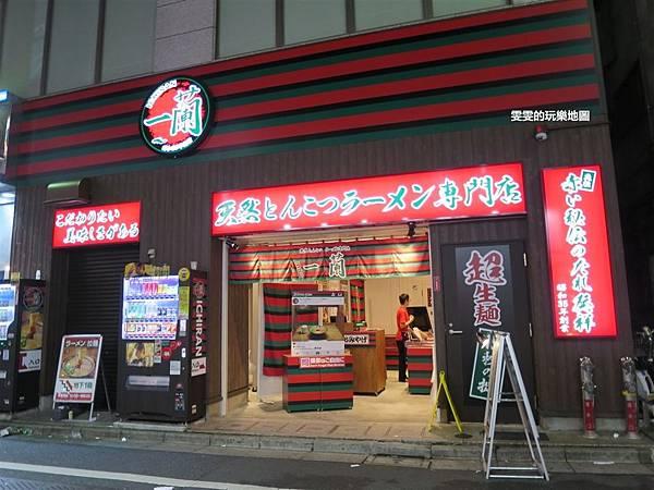 IMG_7940_副本.jpg