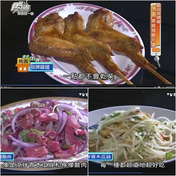 20161024歡迎來踢館!#桃園 美食我最平價12.jpg