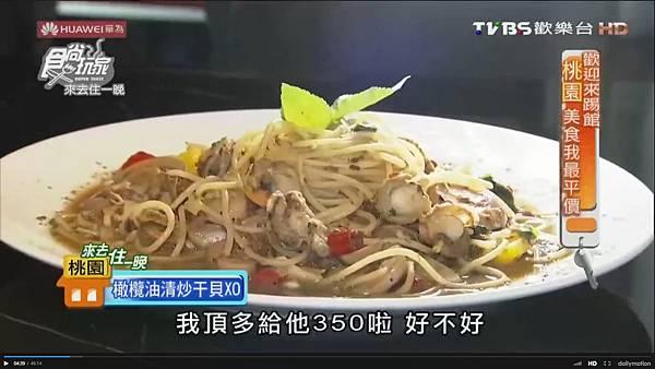 20161024歡迎來踢館!#桃園 美食我最平價01.jpg