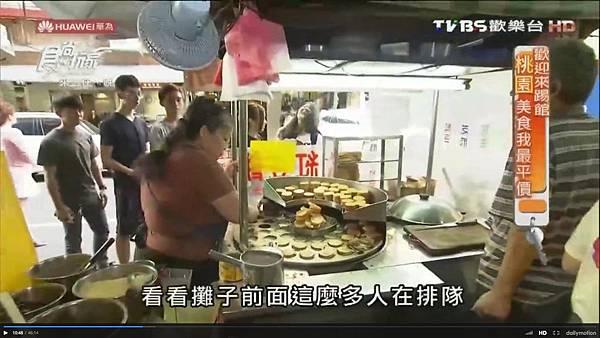 20161024歡迎來踢館!#桃園 美食我最平價02.JPG