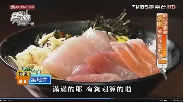 20161024歡迎來踢館!#桃園 美食我最平價09.JPG