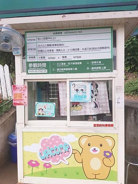 20161106_171012_副本.jpg