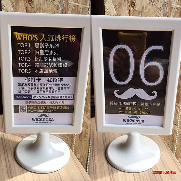 1051111-02_副本.jpg