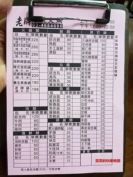 20161113_191814_副本.jpg
