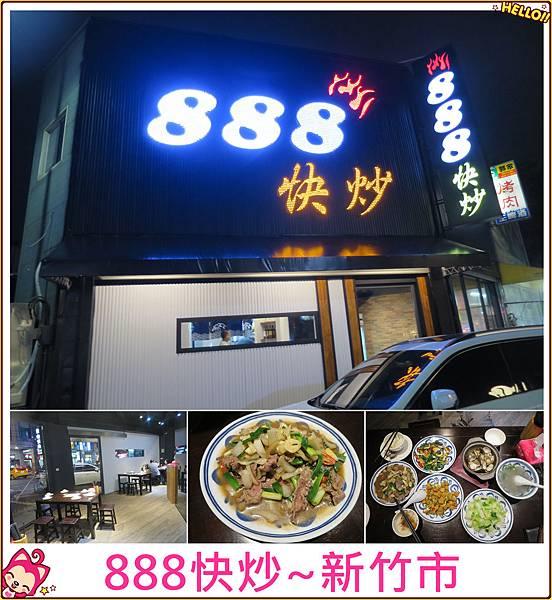 1051201_副本.jpg