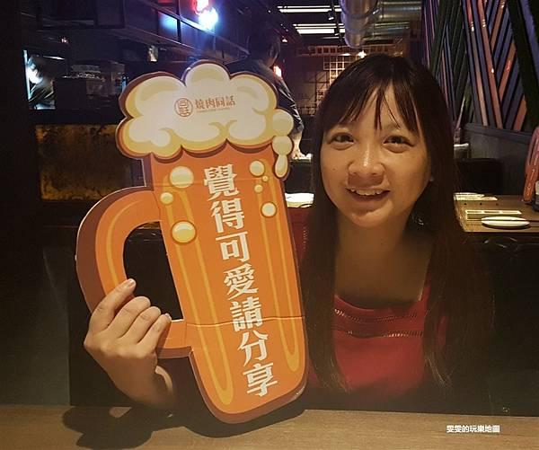20161204_180545_副本.jpg