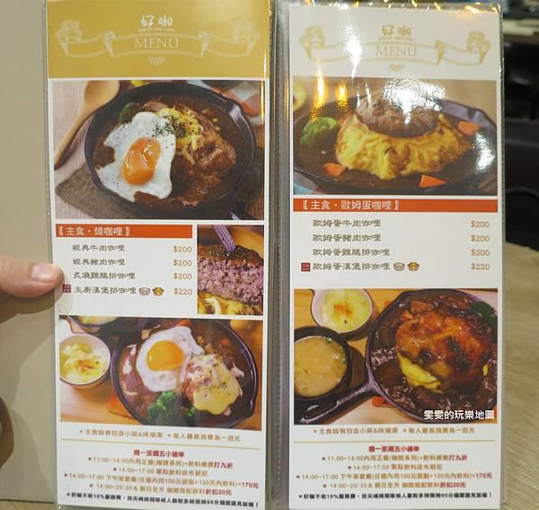 IMG_8948_副本.jpg
