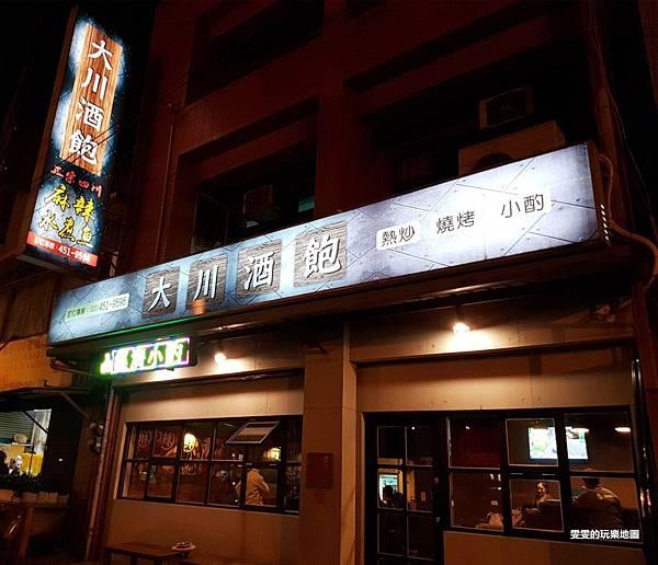 20161206_201306_副本.jpg