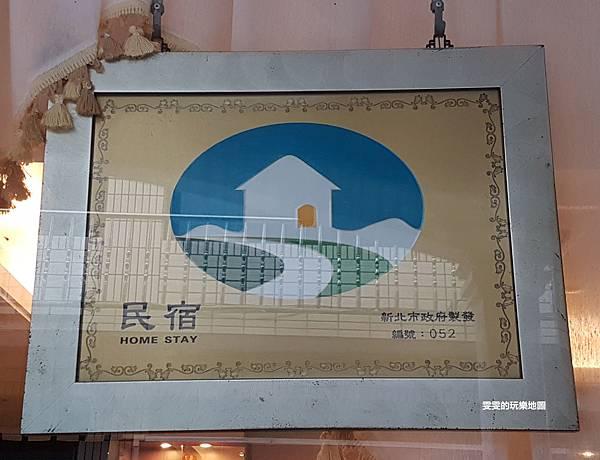 20161204_145658_副本.jpg