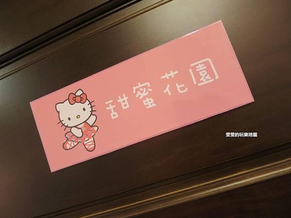 IMG_0240_副本.jpg