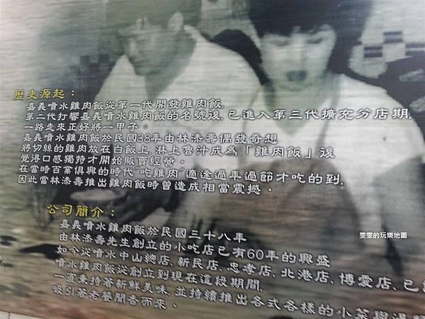 20131130_131745_副本.jpg