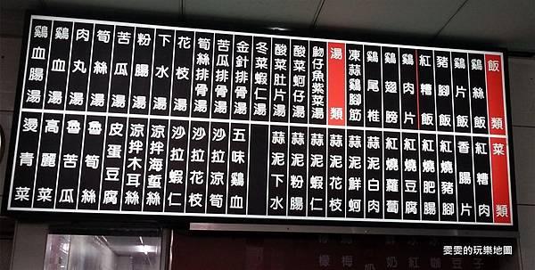 20131130_131728_副本.jpg