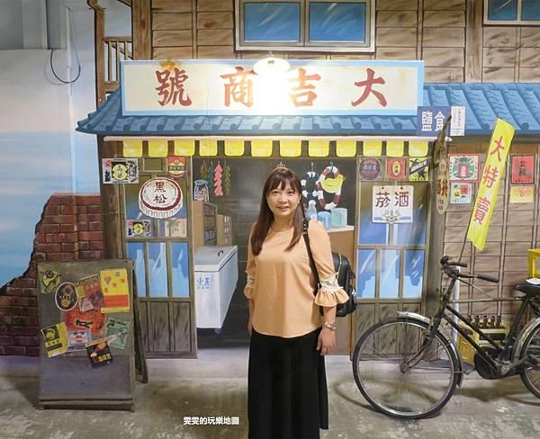 IMG_6873_副本.jpg