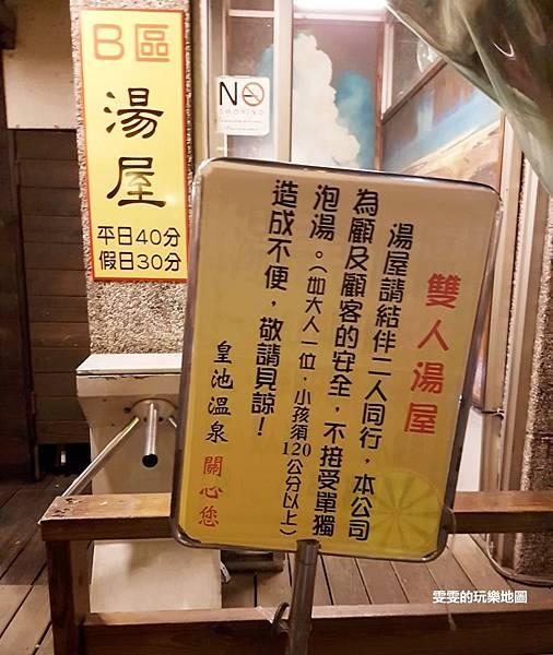 20170115_180156_副本.jpg