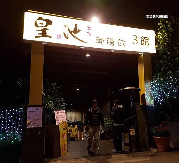 20170115_193424_副本.jpg
