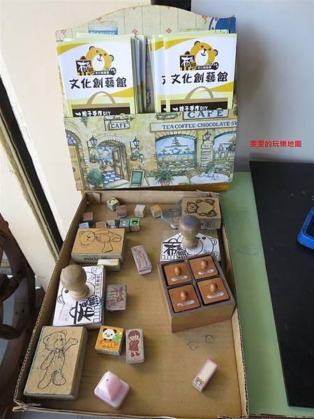 IMG_1943_副本.jpg