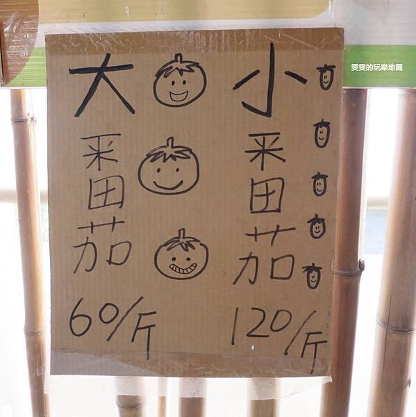 IMG_2673_副本.jpg