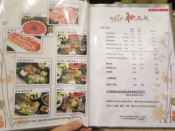 IMG_3319_副本.jpg