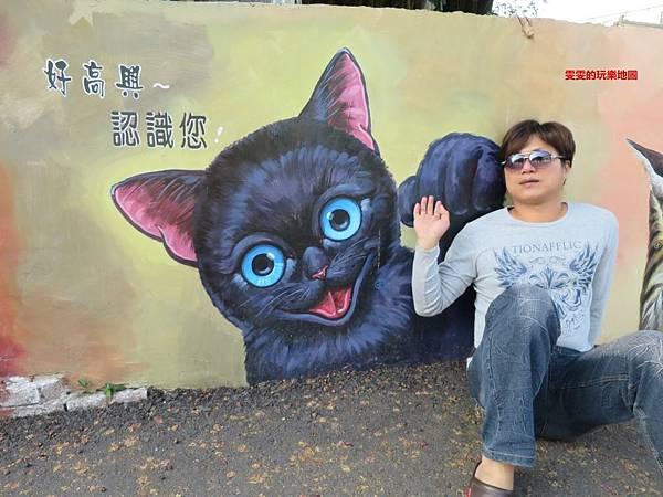 IMG_0932_副本.jpg