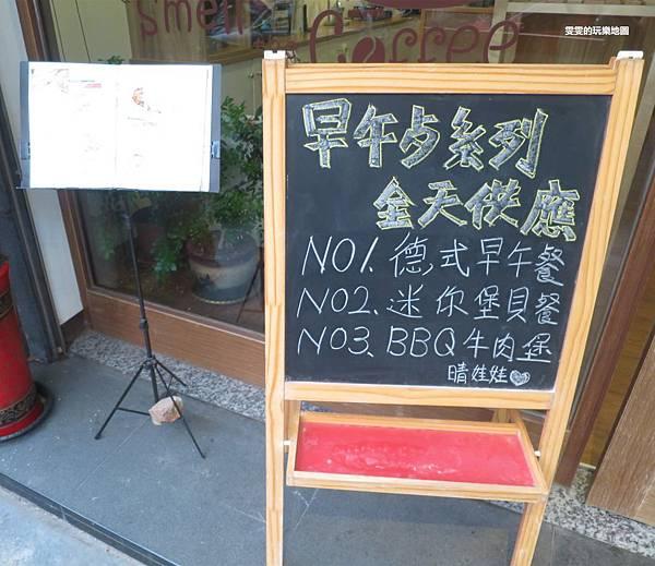 IMG_7249_副本.jpg