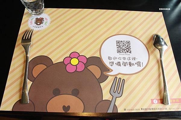 IMG_0962_副本.jpg