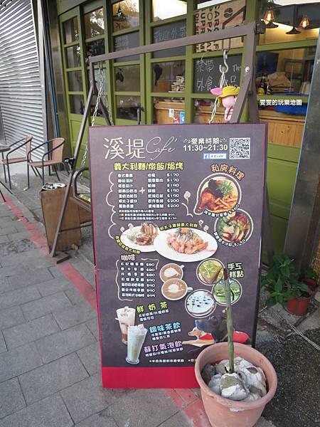 IMG_7641_副本.jpg
