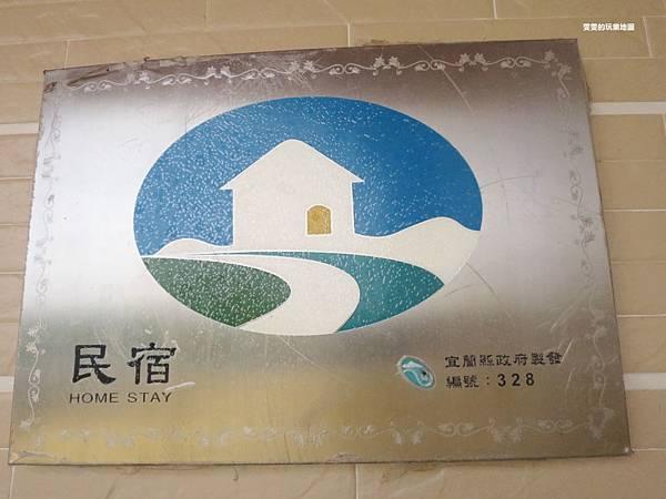 IMG_6939_副本.jpg