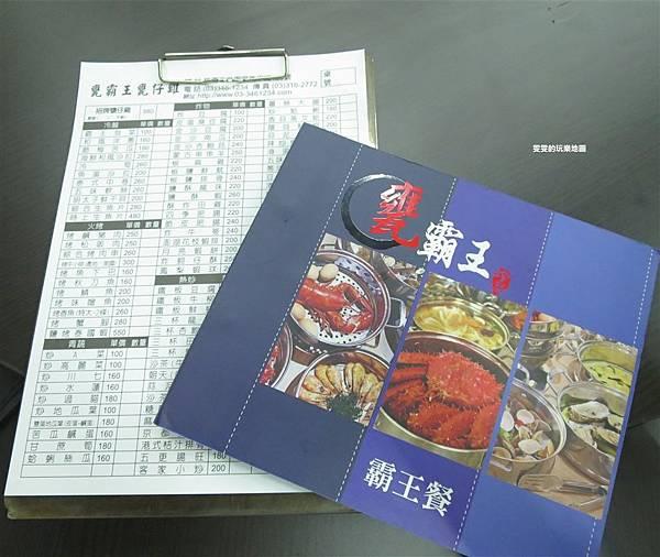 IMG_8119_副本.jpg