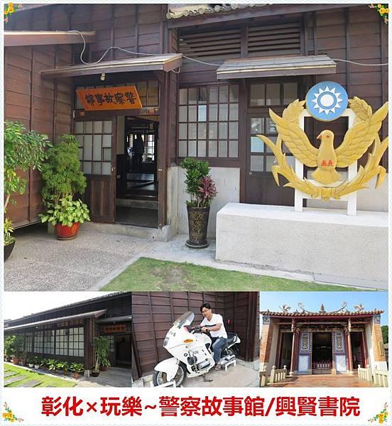1060402_副本_renamed_16001.jpg