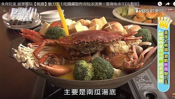 1060905美食七桃趣 激戰桃園魅力王04.jpg